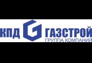 КПД Газстрой Группа компаний