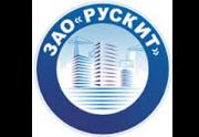 ЗАО Рускит